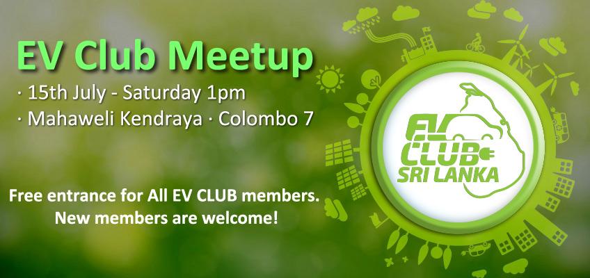 15-july-meetup